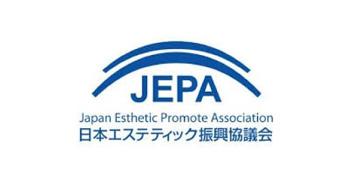 日本エステティック振興協議会